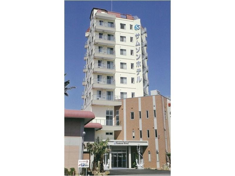 Hirado Tabira Onsen Samson Hotel