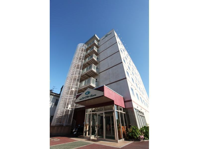 Miyazaki FiveSeeds Hotel