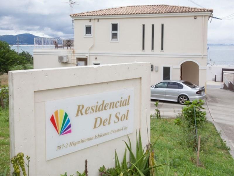 Kariyushi Condominium Resort Uruma Residential Del Sol C