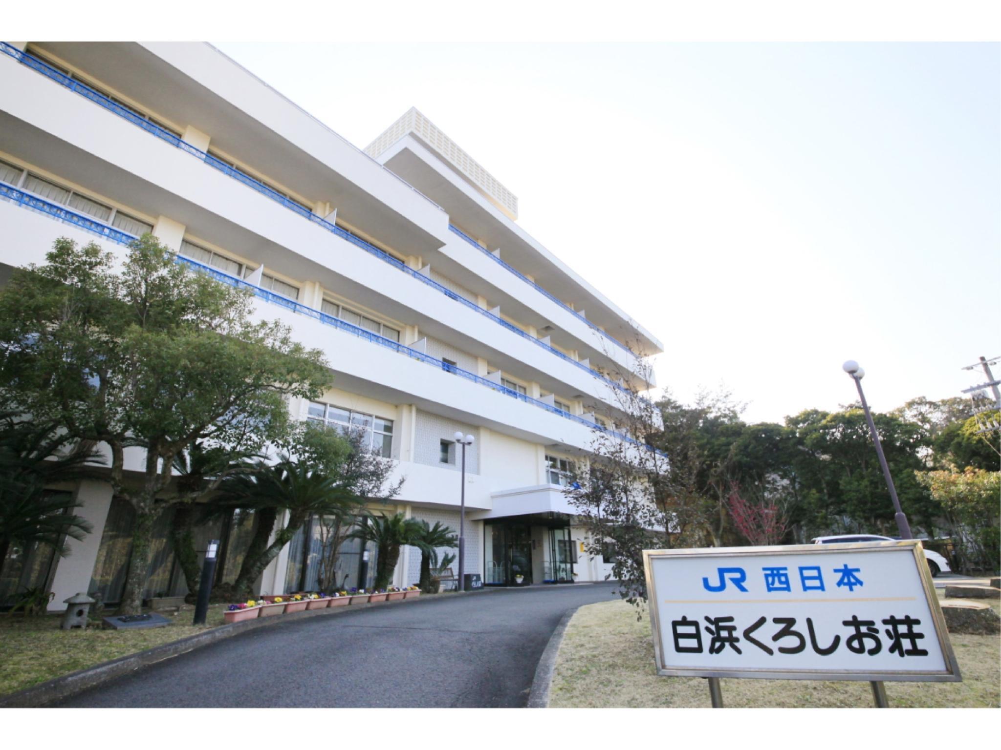 JR Kuroshioso
