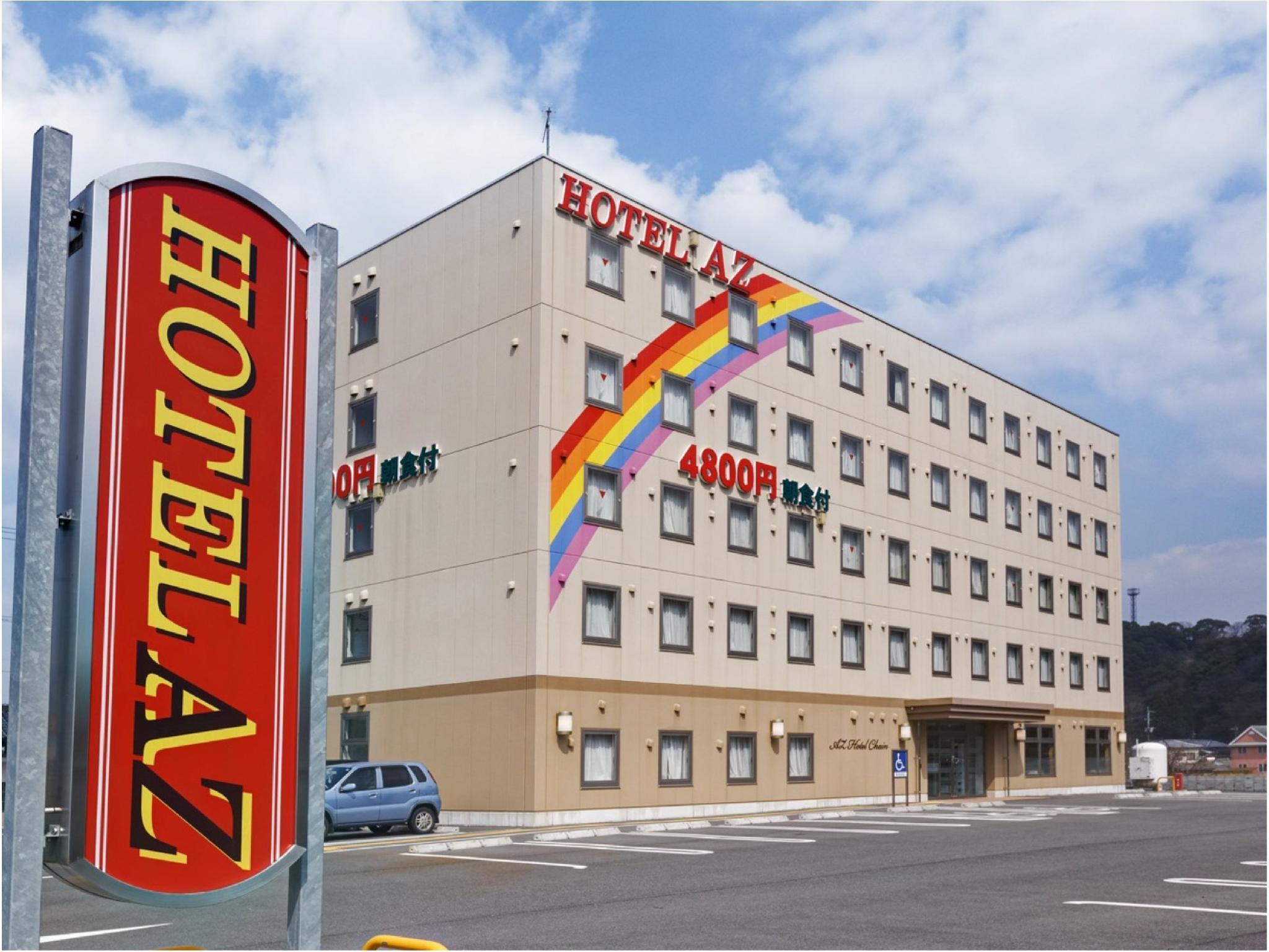 HOTEL AZ Fukuoka Tagawa Ten