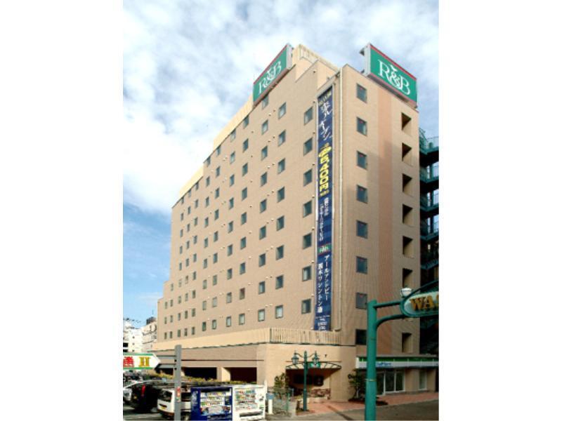 RandB Hotel Kumamoto Shimotori  Formerly RandB Kumamoto Shimotori