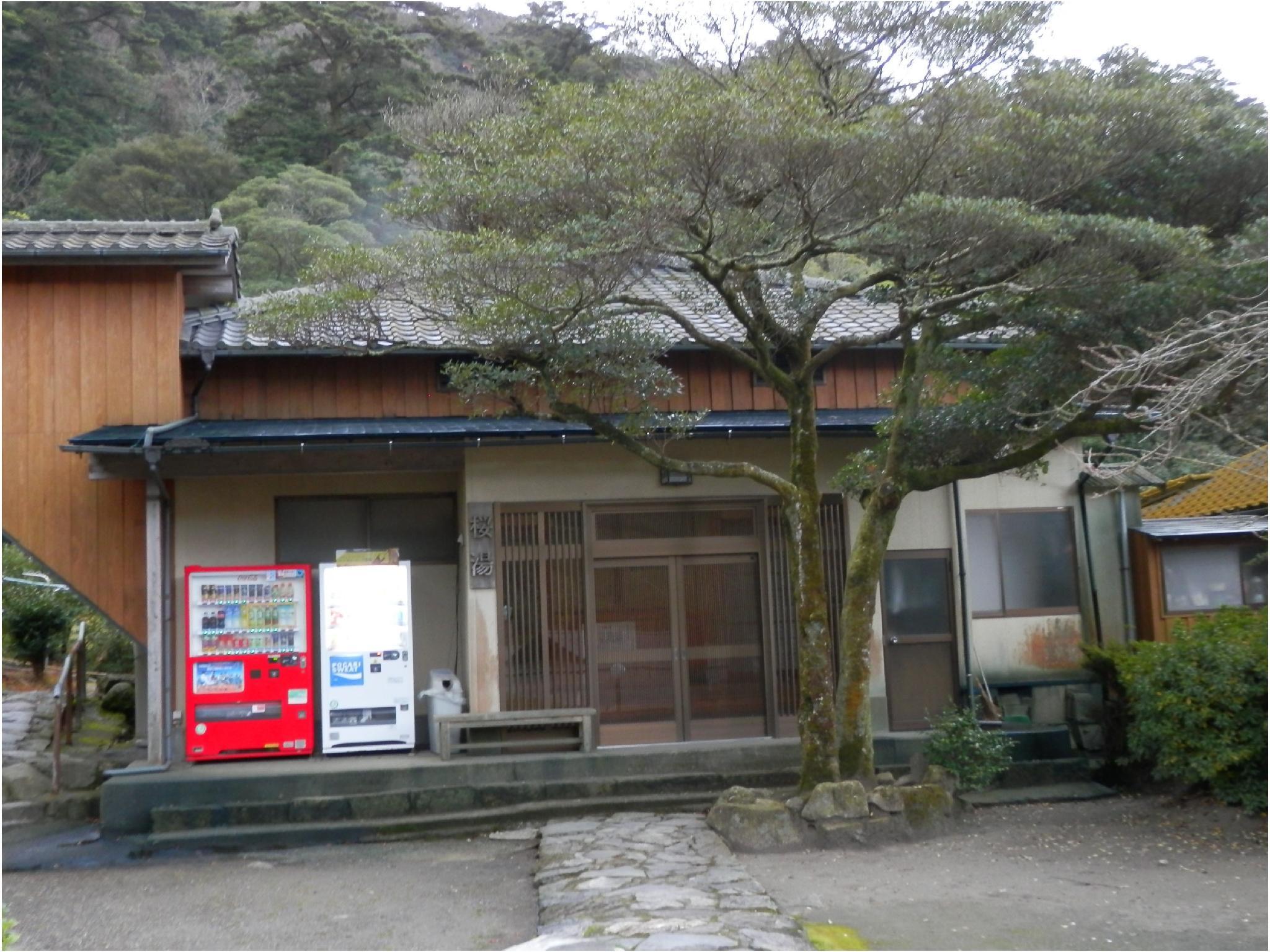 Kurinodake Onsen Nanshukan