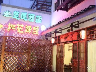 Guilin Lotus Hotel 3