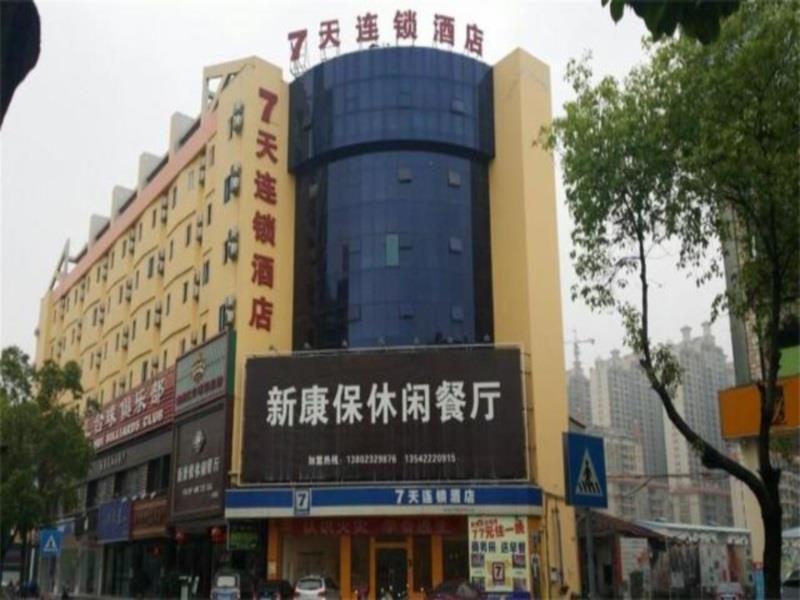 7 Days Inn Jieyang Grandbuy Branch
