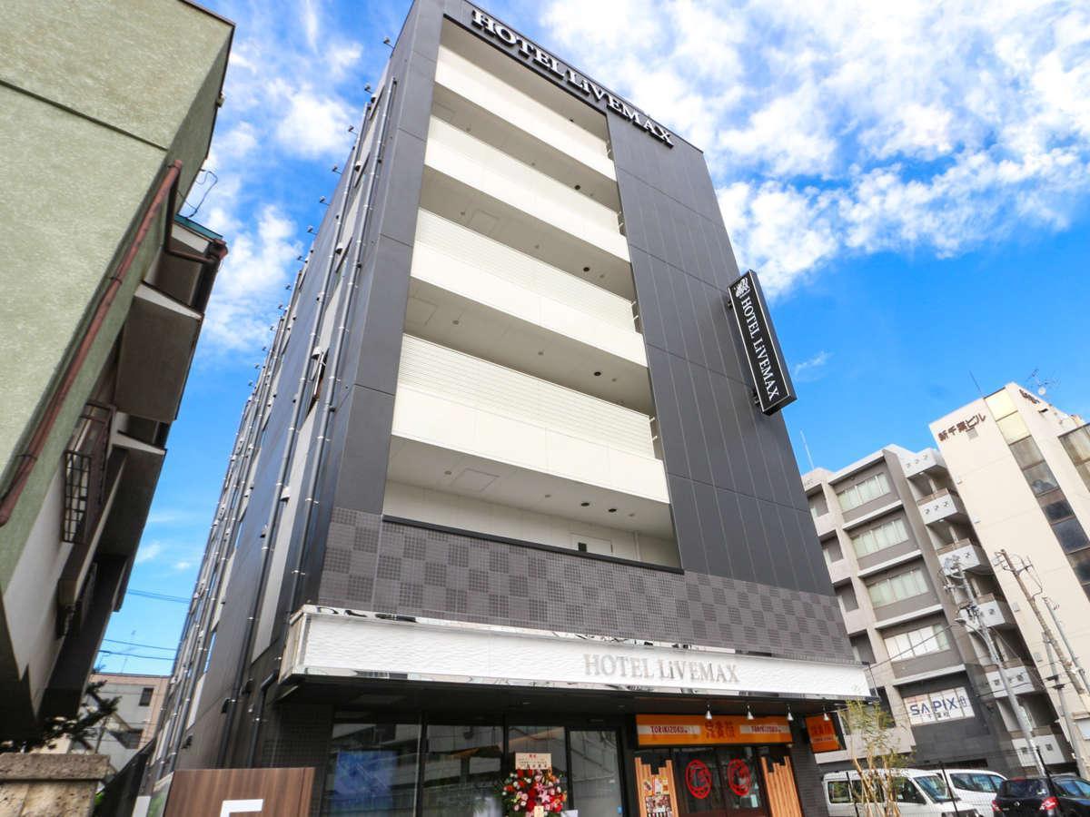 Hotel Livemax Chiba ekimae
