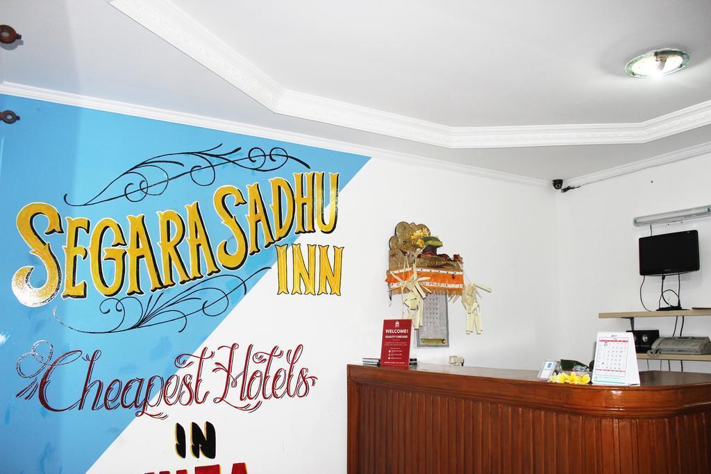 Segara Sadhu Inn Kuta