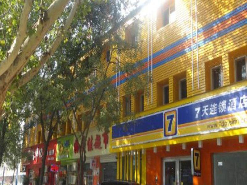 7 Days Inn Linfen Railway Station Branch