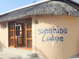 阳光小屋 (Sunshine Lodge)