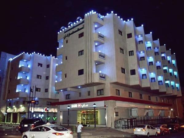 Smaa Alamoudi for Suites & Villas Jeddah