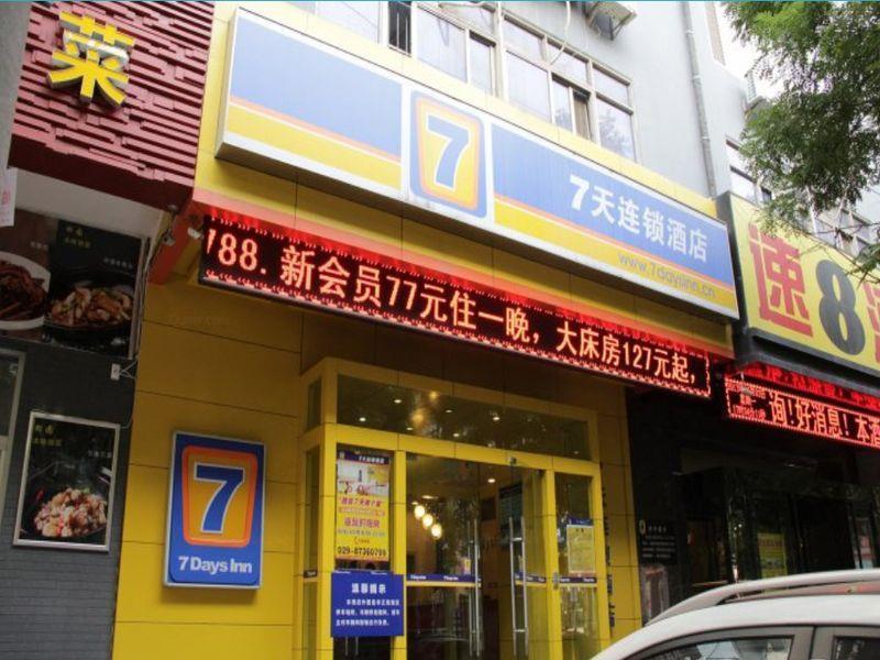 7 Days Inn Xian Min Le Garden Wan Da Branch