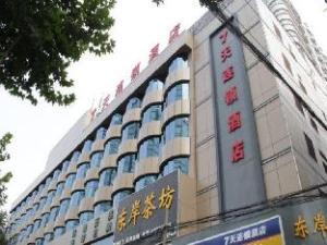 7 Days Inn Xian Hu Zhu Road Airport Shuttle Bus  Sation
