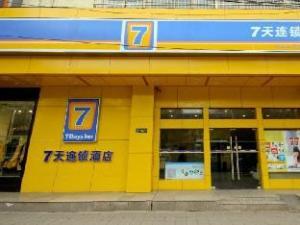 7 Days Inn Xian Jin Hua Road Tong Hua Gate Subway Station
