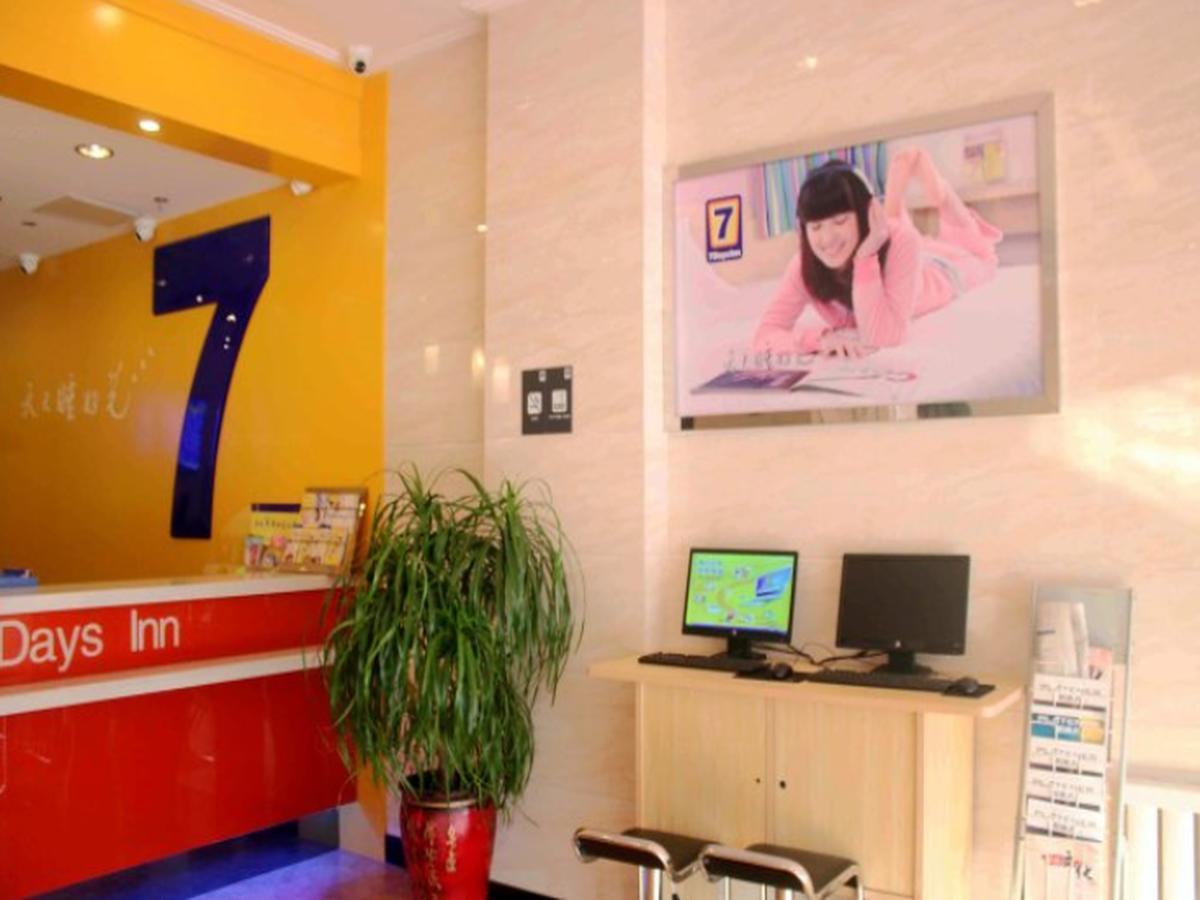 7 Days Inn Heze Juancheng Bus Station Branch