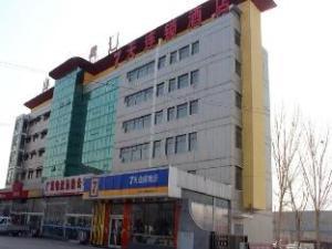 7 Days Inn Liaocheng Guanxian Branch