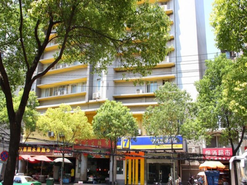 7 Days Inn Wuhan Fujiapo Meiyuan Community Subway Station Branch