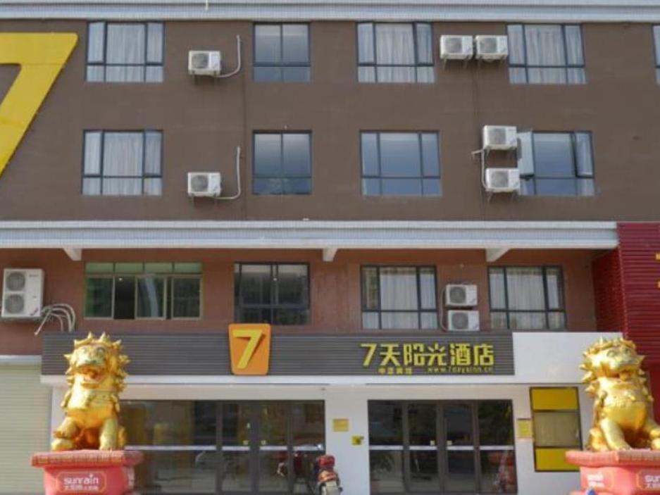 7 Days Inn Heyuan Longchuan New City Branch