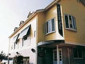 Petit Hotel Kashikojima Harbor