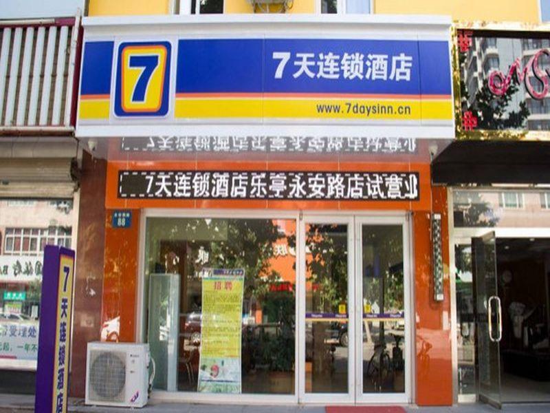 7 Days Inn Tangshan Leting Yongan Street Branch