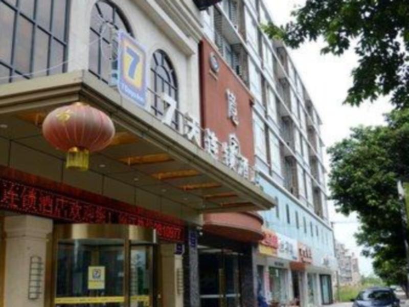 7 Days Inn Mianyang Chuanyin Airport Branch