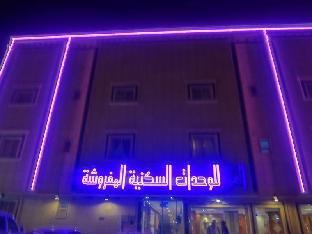 Rokn Al Omor Al Nafl 2