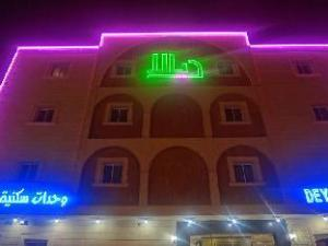 Dyala Al Nafl 2
