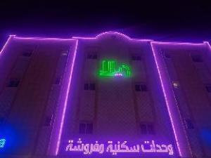 Dyala Al Nafl 1