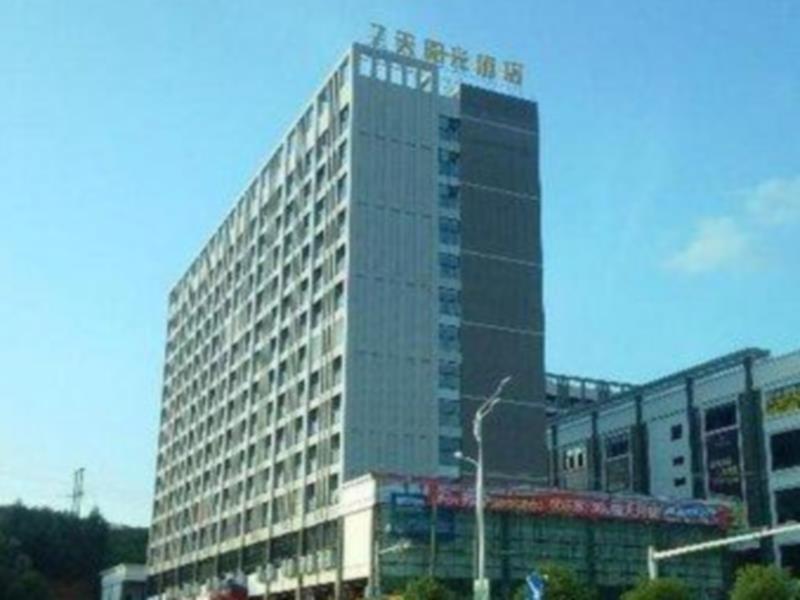 7 Days Inn Chenzhou Zixing Dongjiang Lake Branch