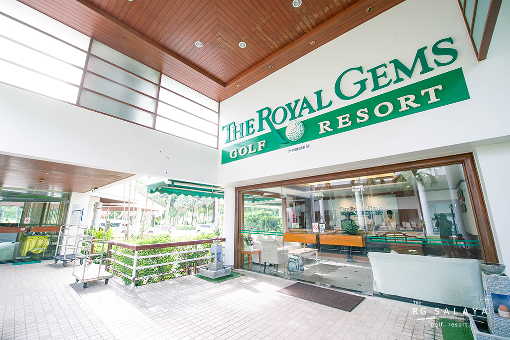 The Royal Gems Golf Resort เดอะ รอยัล เจมส์ กอล์ฟ รีสอร์ท