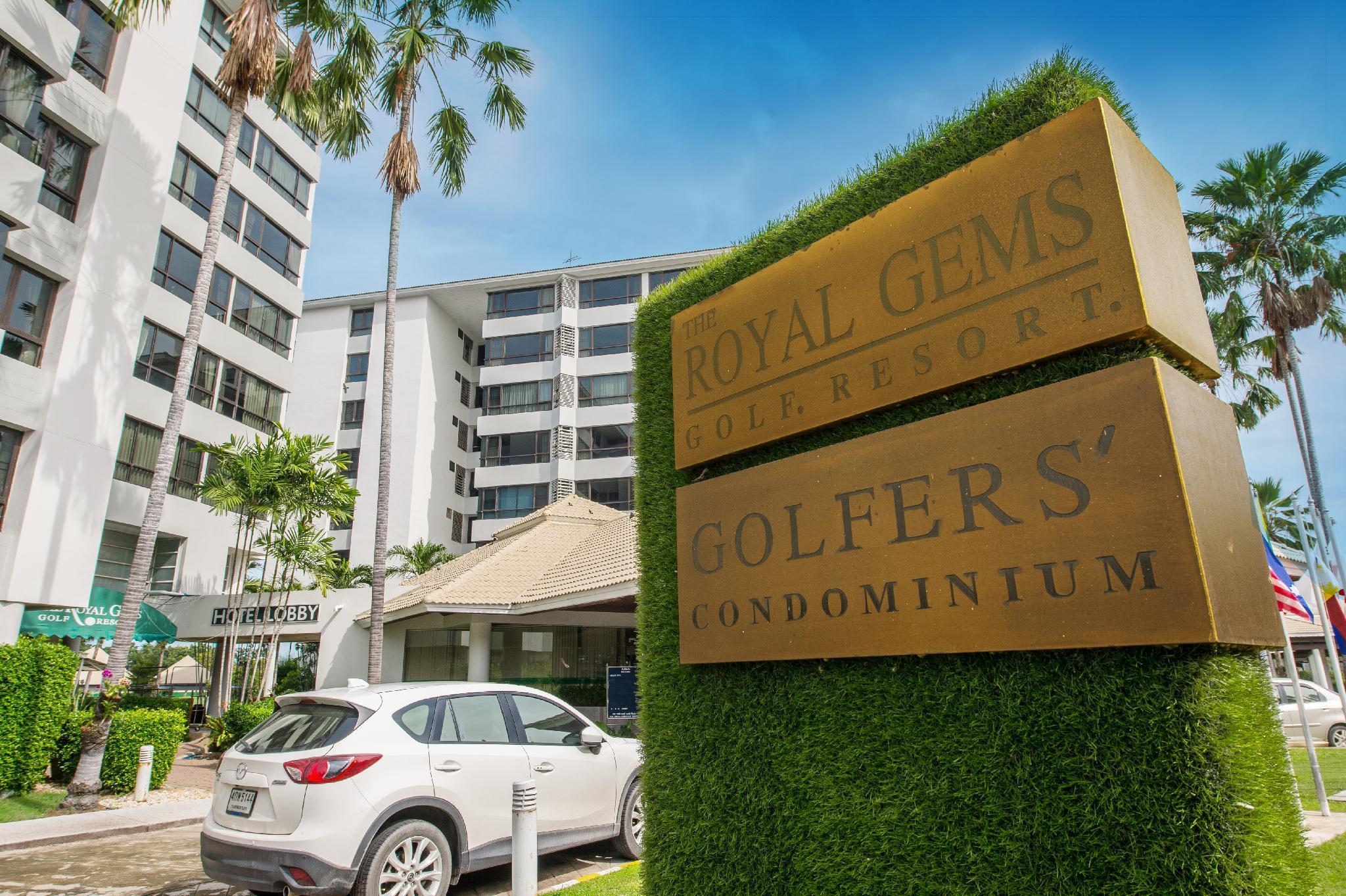 The Royal Gems Golf Resort