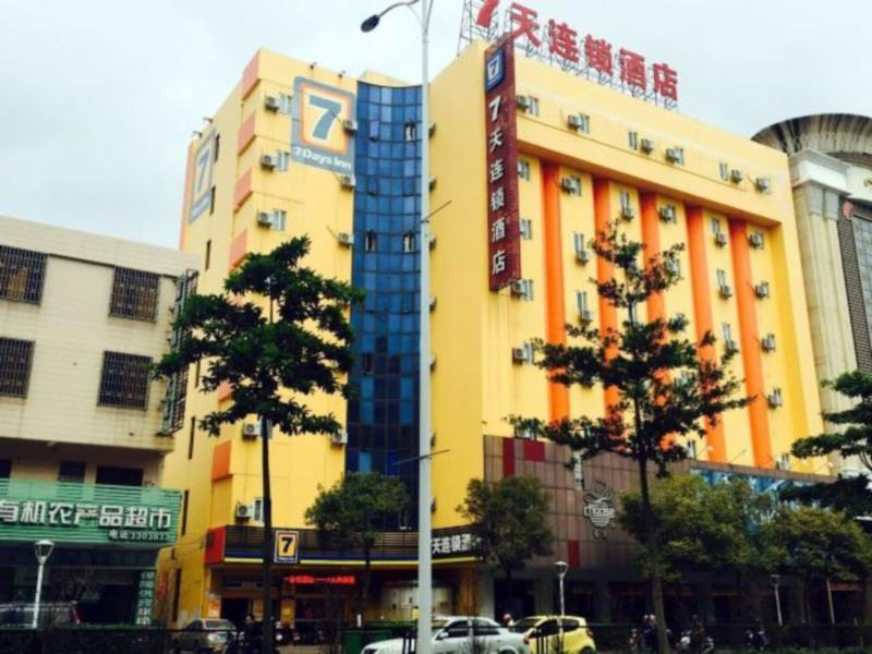 7 Days Inn Yangjiang City Government Branch