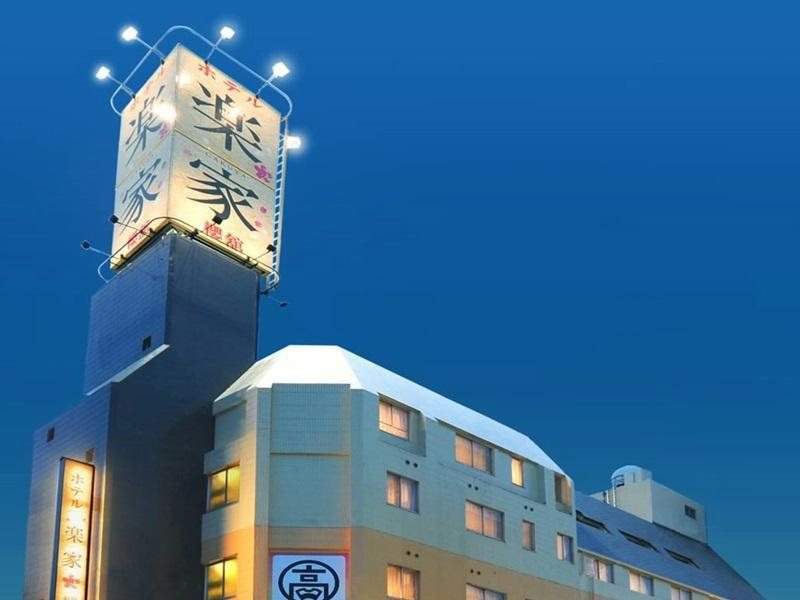 Hotel Gakuya Sakura-kan
