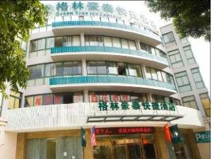 Green Tree Inn Xiangshan Transportation Center Bai Hua Road