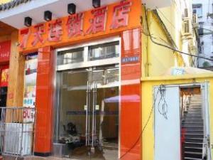 7 Days Inn Wuhan Hubu Xiang Branch