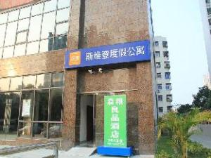 Tujia Sweetome Vacation Apartment Dong Du Da Sha