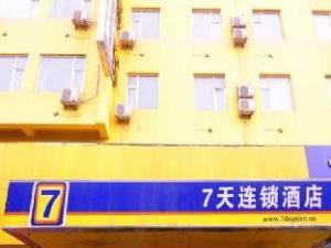 Σχετικά με 7 Days Inn Xining Dashizi Branch (7 Days Inn Xining Dashizi Branch )