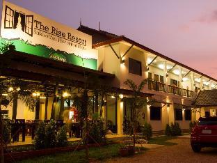 ザ ライズ リゾート スコータイ ヒストリック パーク The Rise Resort Sukhothai Historical Park
