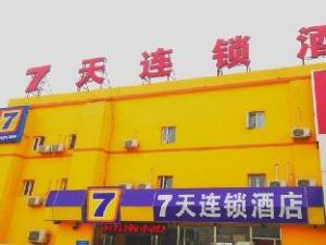 7 Days Inn Beijing Shunyi Capital Airport Branch