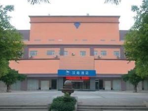 Hanting Hotel Zhuhai Nanping Science Park Branch