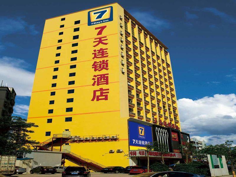 7 Days Inn Nanjing Beijing Road Xuanwu Lake Branch
