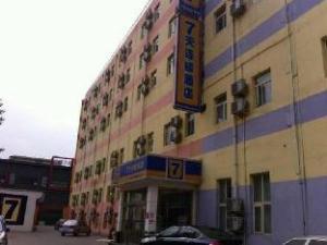 7 Days Inn BeijingCapital Normal University Branch