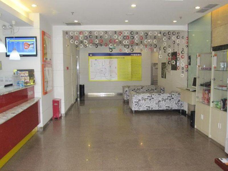 7 Days Inn Beijing Beihai Park Branch