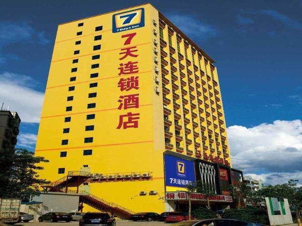 7 Days Inn Jiangning Development Zone He Ding Bridge Subway Station Branch Nanjing