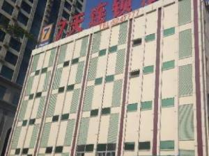 7 Days Inn Weihai Da Run Fa Branch