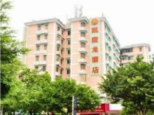 Kaiserdom Hotel Guangzhou Tiyuxi Road Metro Station Branch