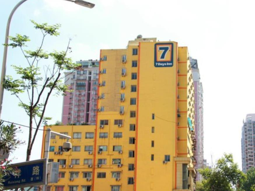 7 Days Inn Wuhan Jianghan Road Jiqing Street Branch
