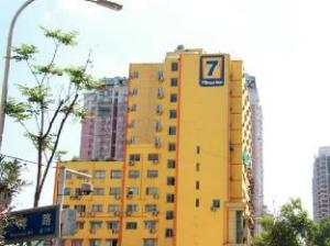 7 Days Inn Wuhan Jianghan Road Jiqing Street Branch