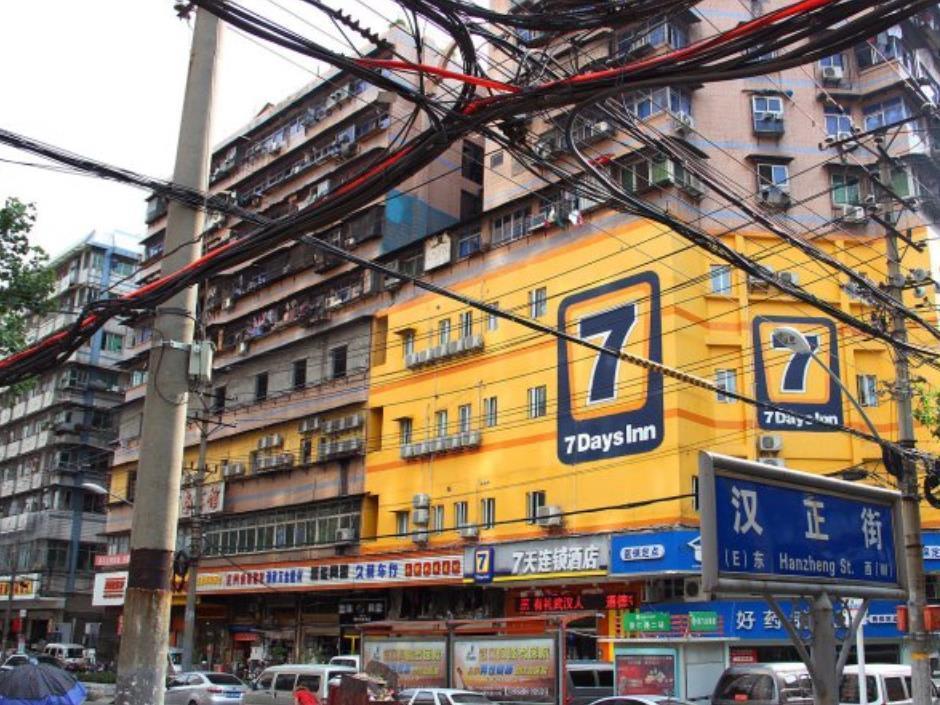 7 Days Inn Wuhan Hanzheng Street Chongren Road Subway Station Branch