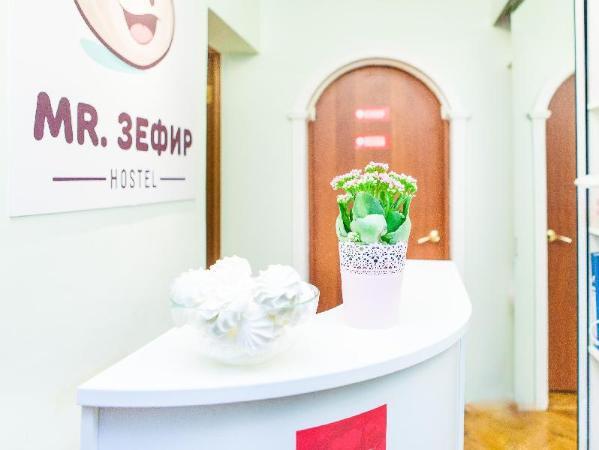 Hostel Mr. Zefir Moscow