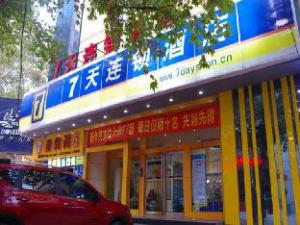 7 Days Inn Zhengzhou Renmin Road Subway Station Branch